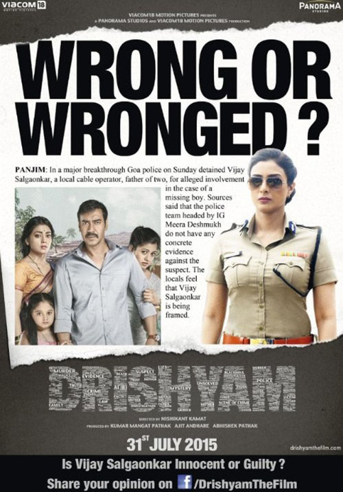 Review Drishyam, Filem India Dengan Rating IMDb 8.8 Wajib Nonton