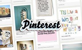Cara Menggunakan Pinterest