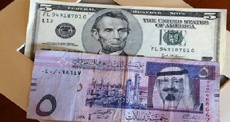 سعر الدولار في السعودية اليوم الجمعة 29-1-2016