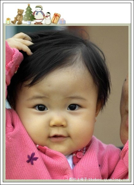 china baby