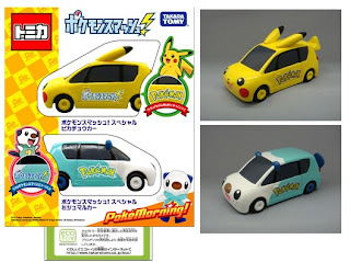 Tomica Pikachu Oshawott Pokemon Smash Version Set Tomy
