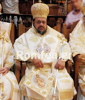 Αναφορά για την εκκλησιαστιτκή γη του Χρυσοστόμου