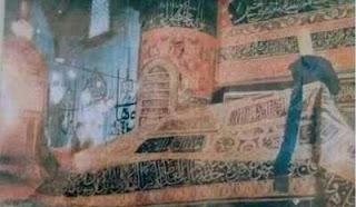 هل هذه الصورة هي صورة قبر الرسول صل الله عليه وسلم؟؟
