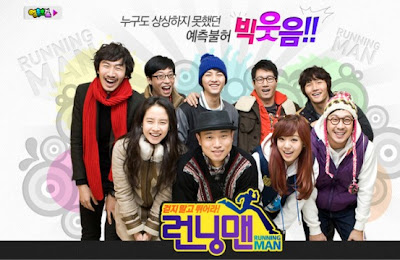 Running Man Episode 133 English Sub by SBS