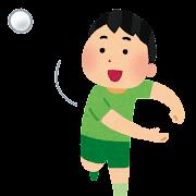 ボールを投げる男の子のイラスト