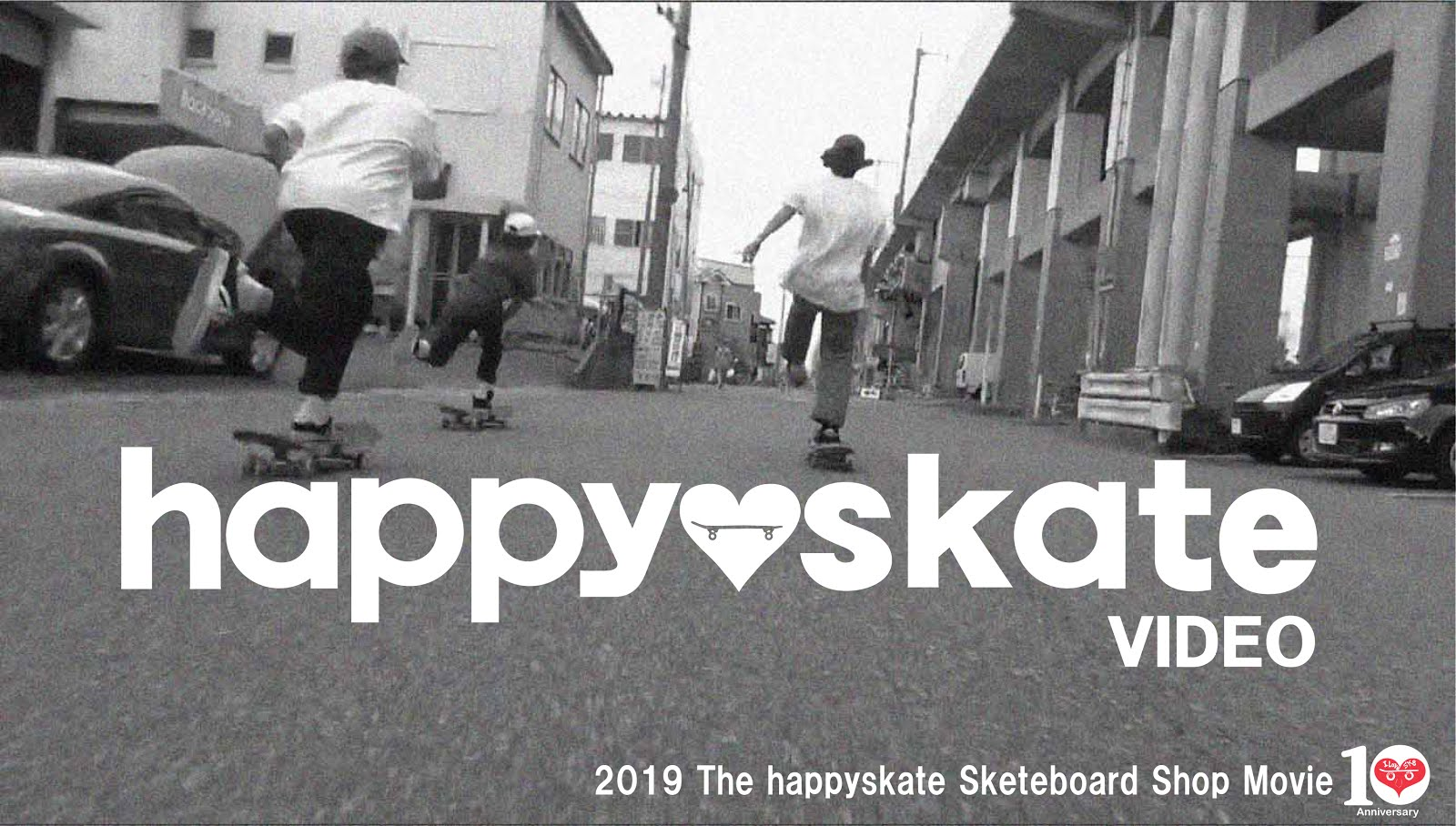 happyskate VIDEO