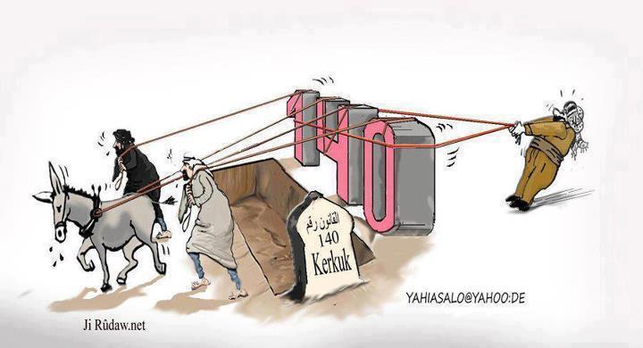 كاريكاتيرى هه فته