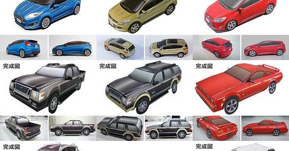 Ninjatoes' papercraft weblog: Papercraft Ford cars