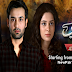 Watch Hasratien Episode 7 – Drama PTV Home