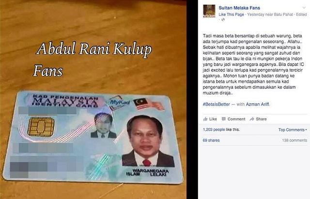 Gambar yang disebarkan sebuah akaun Facebook mendakwa I/C Ahmad Maslan Hilang
