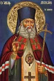 Sfantul Luca al Crimeei -ocrotitorul nostru