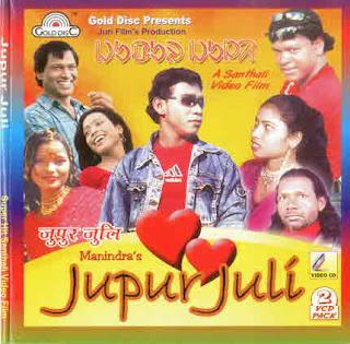 jupur juli santali album cover