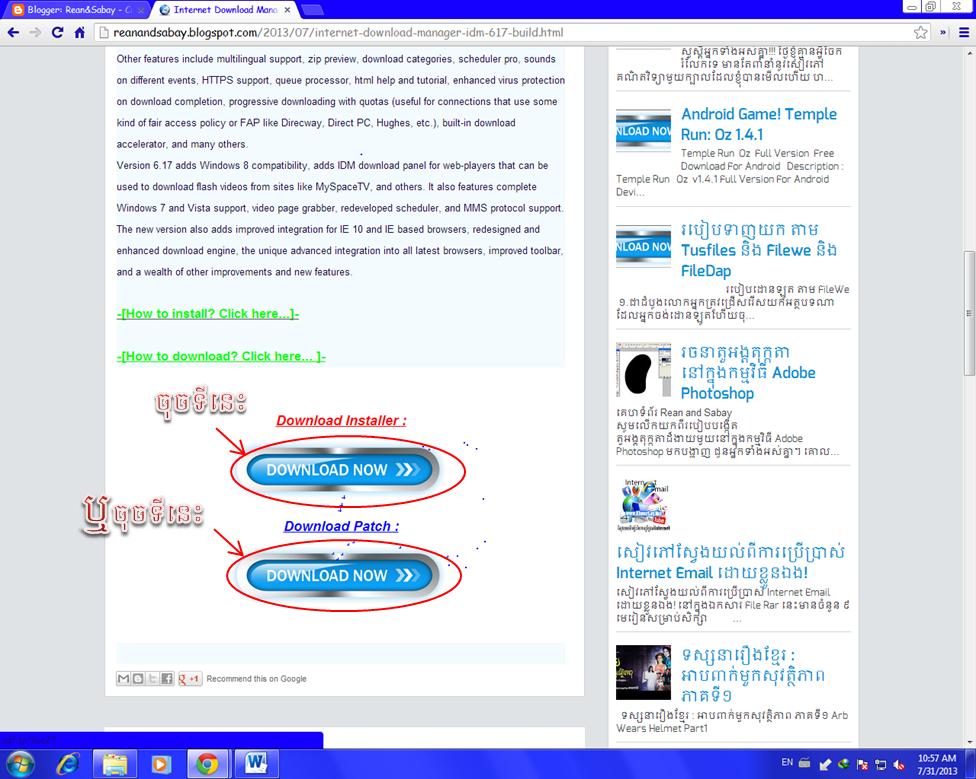 Download IDM 617 Build 7 Full Version Crack Patch