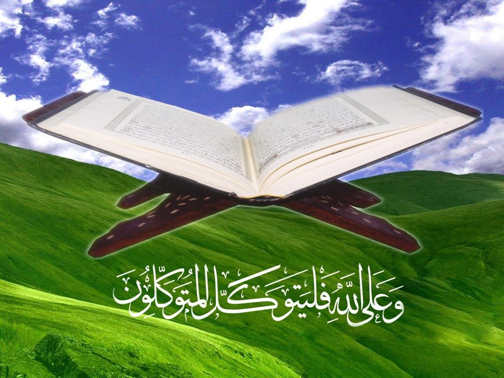 http://1.bp.blogspot.com/-_4MhuAEXxIc/TdG7xk5WByI/AAAAAAAAAFw/9mMtcU7P-DE/s1600/ramadan_wallpaper15.jpg