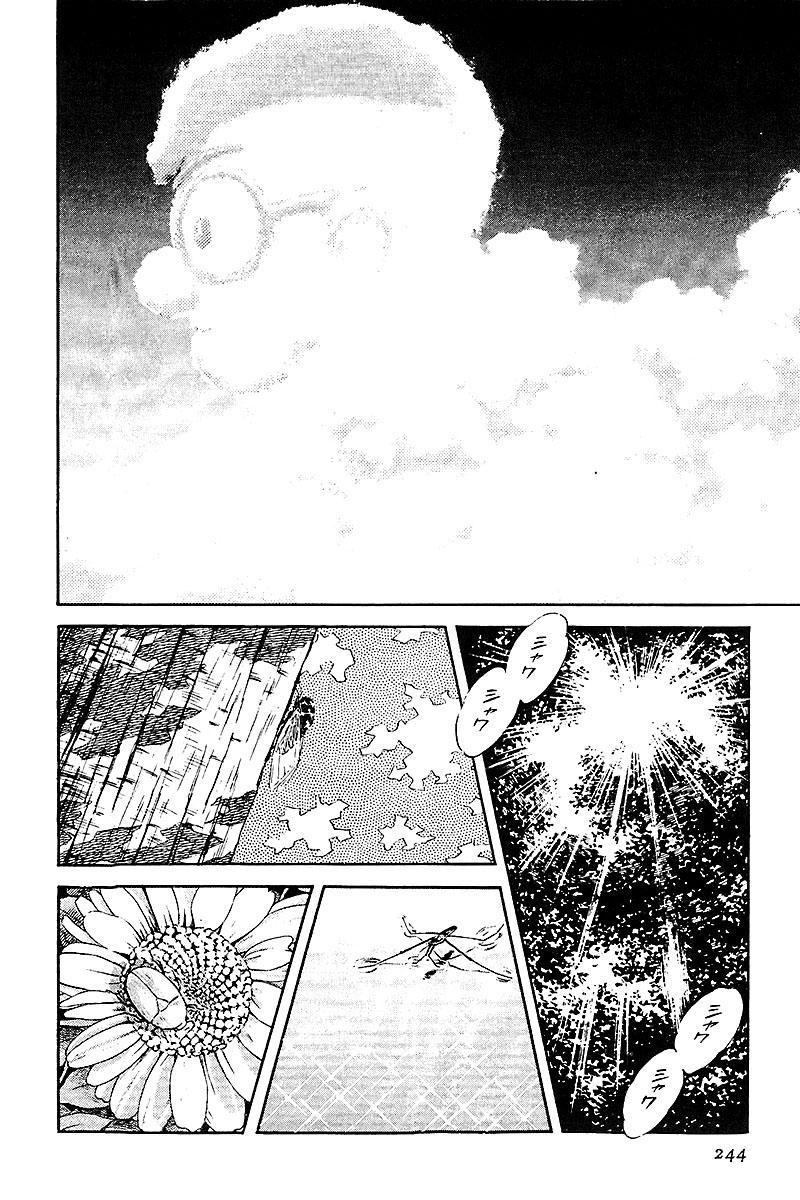 Nijiiro Togarashi - Ớt Bảy Màu chap 31 - Trang 6