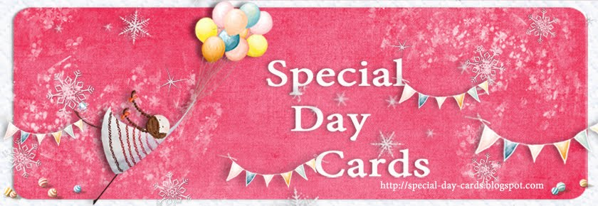 Я в ДК Special Day Cards