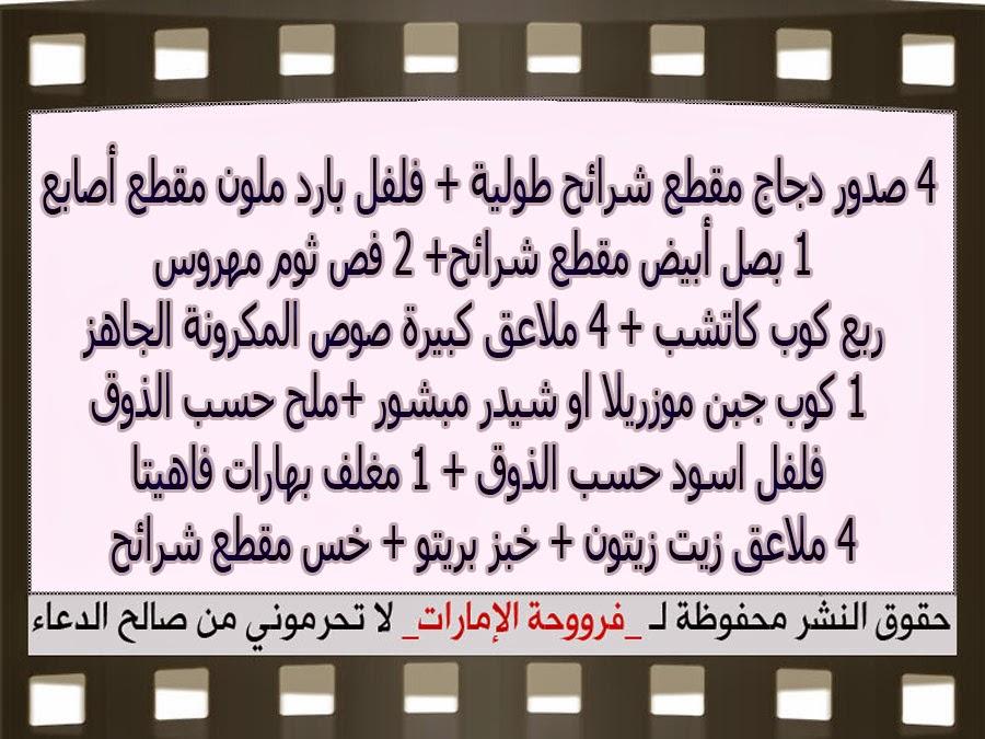 http://1.bp.blogspot.com/-_4xIwWxcZLM/VRV0EoNr0fI/AAAAAAAAKCc/rk-CoomE7Bk/s1600/3.jpg