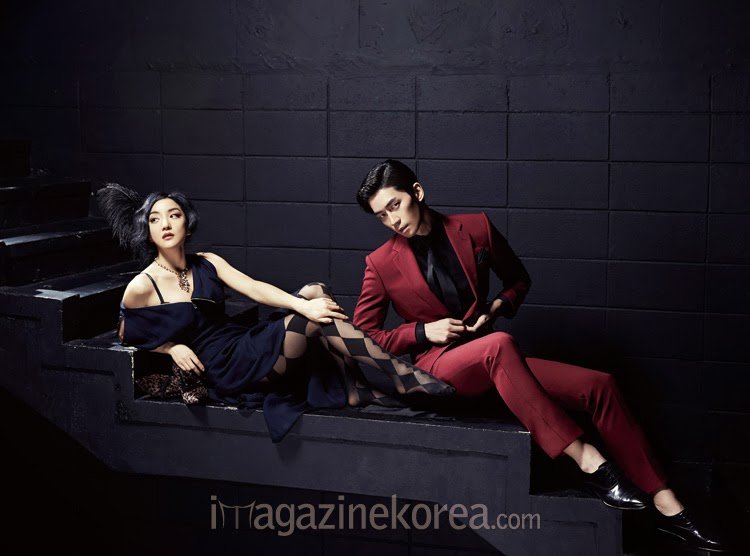 Bada and Shin Sung Rok Harper's Bazaar February 2014