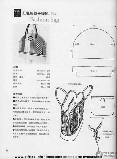 Molde e PAP (DIY) de bolsa