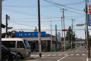交通信号機の展覧会-ブログ: 角田市の更新