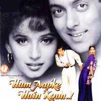 hindi film hum aapke kaun hai song