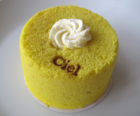 Chiffon cake yuzu - Pâtisserie Ciel Paris