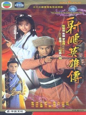 Anh Hùng Xạ Điêu - The Legend of The Condor Heroes (1994)