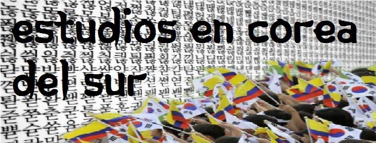 Estudios en Corea del Sur
