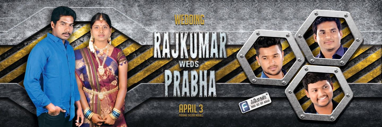 Indian Wedding Banner Design Wedding Flex Banner Design