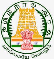 Tamilnadu 12th Supplementary Result 2015