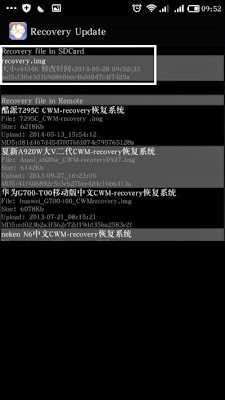Lenovo S939 Installing Carliv Touch Recovery and Root