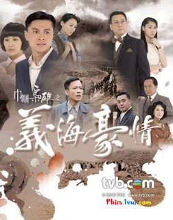 Phim Ngha Hi Ho Tnh [32/32 Tp] - No Regrets [Vietsub] Online