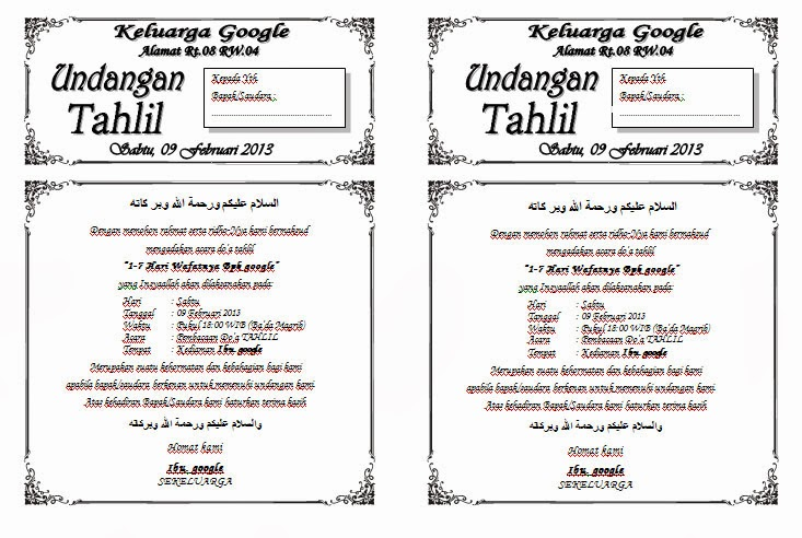 Download Undangan Tahlil Doc. 2003 - 2007