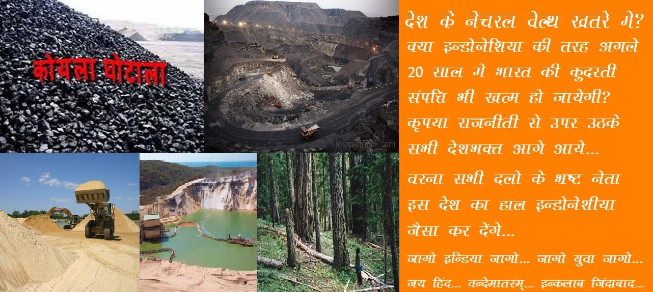 global warming 3 essay