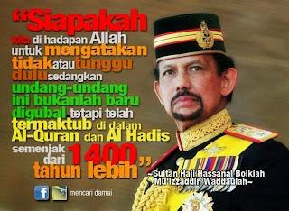 http://1.bp.blogspot.com/-_6tbfBena_o/UzoSig4bbTI/AAAAAAAARIQ/ciEJdRYoYlw/s1600/Brunei.jpg