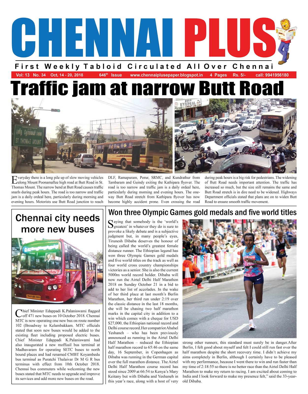 Chennai Plus_14.10.2018_Issue