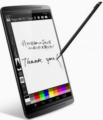 NVidia Tegra Note 7 Tablet