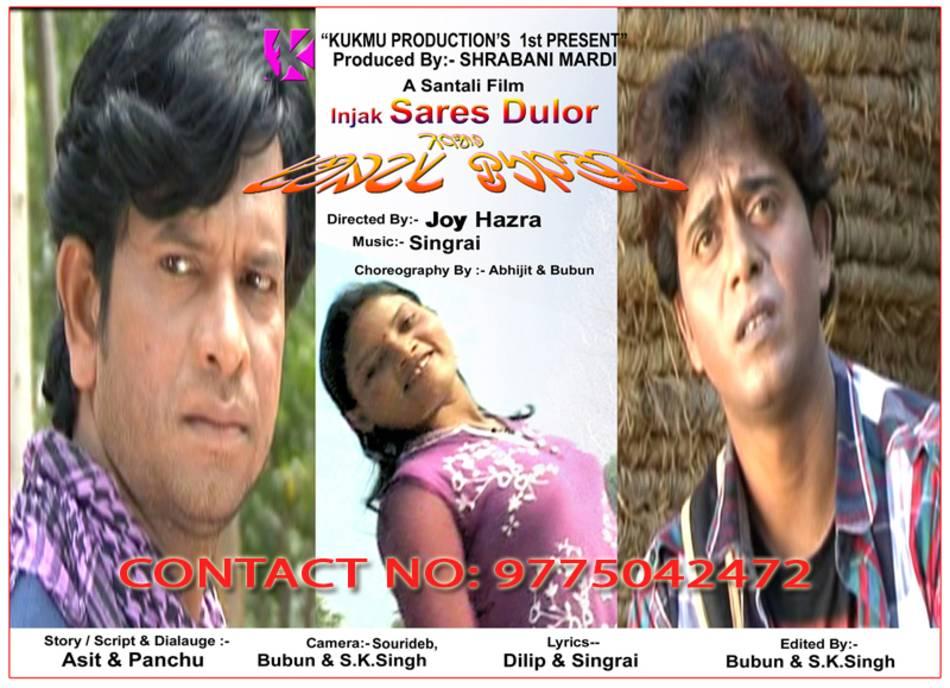 santhali film sares dular 2016 all song free download