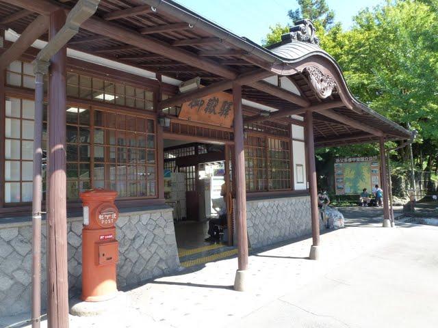 JR東日本 御嶽駅