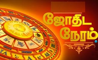 Yogam Nalla Yogam 01-01-2019 Vendhar Tv
