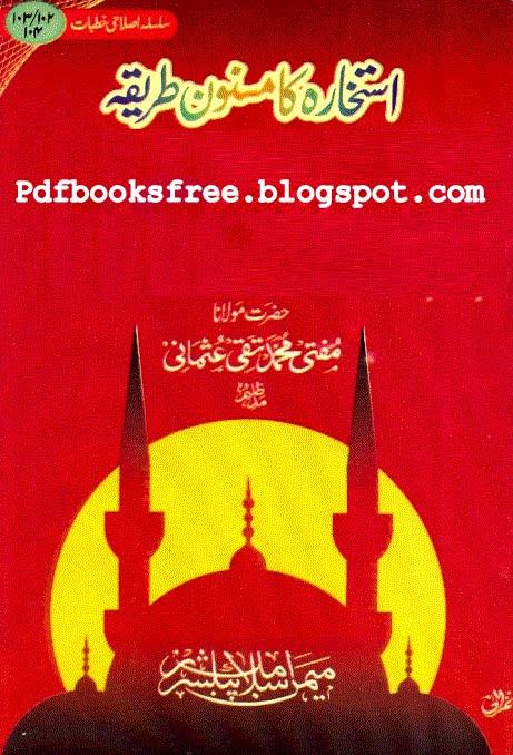 Mufti Taqi Usmani Books in Urdu by Mufti Taqi Usmani R.a