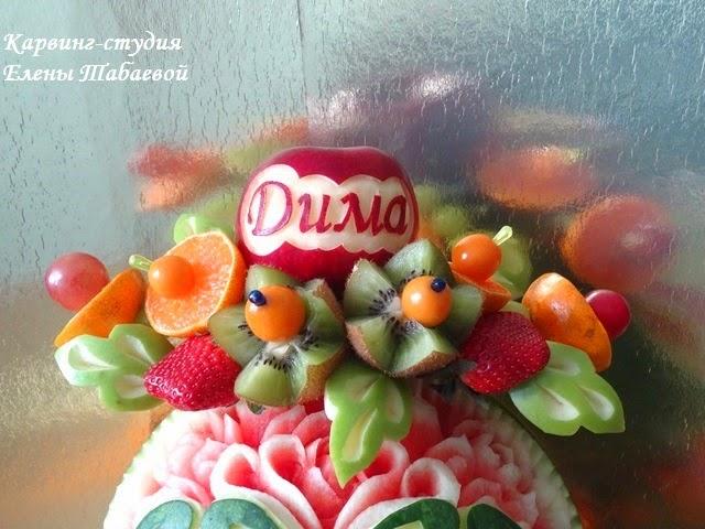фруктовая карвинг-композиция