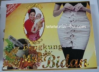 http://1.bp.blogspot.com/-_7_Zi_Kz9MU/URIKZ_PpMQI/AAAAAAAAGMQ/hQcLFBURA2I/s1600/MAK-BIDAN-rizi.biz.jpg