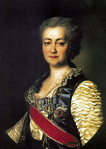 Catherine the Great's Diary