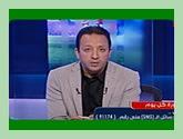 - برنامج كورة كل يوم مع إسلام صادق حلقة يوم الثلاثاء 23-8-2016