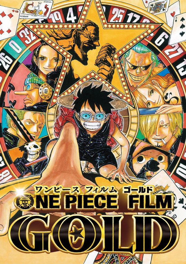 One Piece Movie Gold