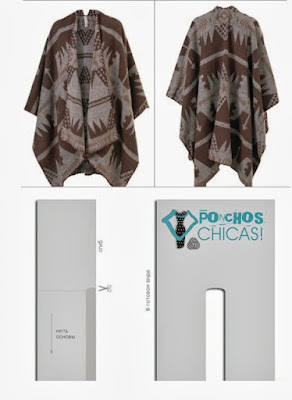 How to Make a Poncho-sewing