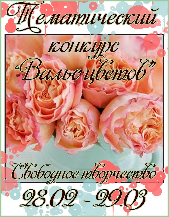 http://free-works.blogspot.de/2015/02/8.html