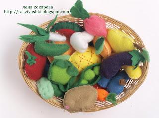 овощи из фетра фото