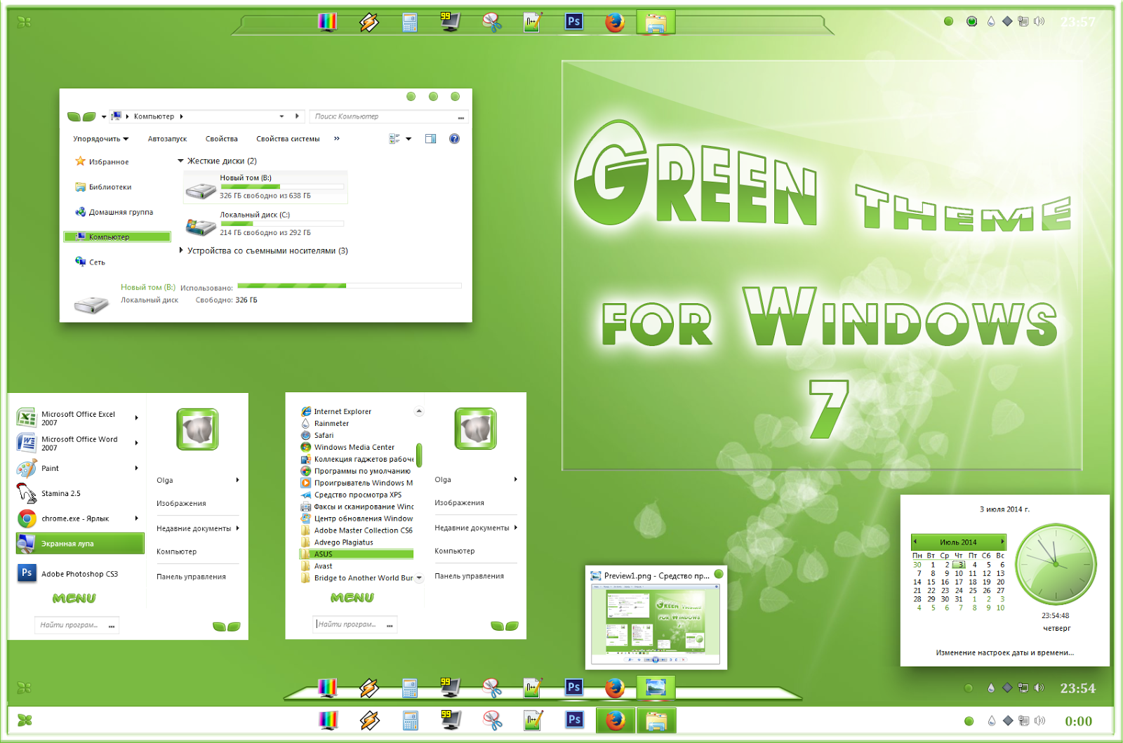 Green theme for windows 7 for Window 07 themes